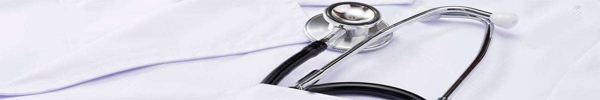 GROUPE MEDICAL Montagnacois